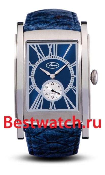 Подарок мужчине до 500 рублей купить в Санкт-Петербурге в