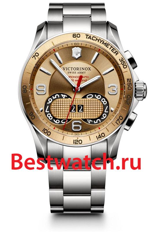 Швейцарские часы со скидкой 20 г Алматы Citysmart Club