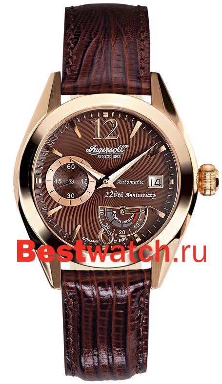Часы наручные мужские в Красноярске Сравнить цены