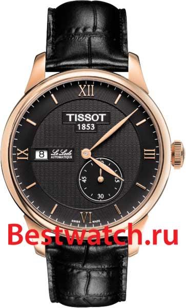 Tissot watch shop ru
