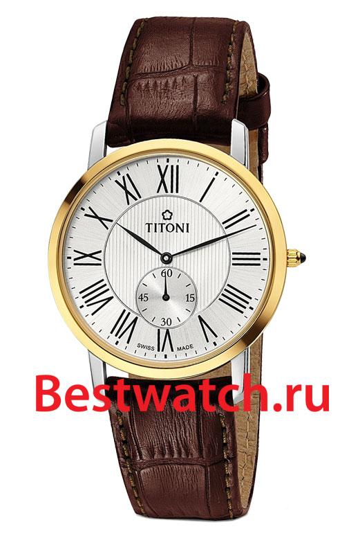 Интернет магазин часы titoni