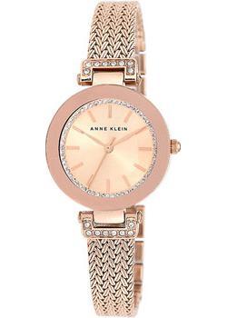 Anne Klein Часы Anne Klein 1906RGRG. Коллекция Ring цена