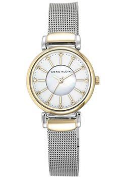 где купить Anne Klein Часы Anne Klein 2203MPTT. Коллекция Daily по лучшей цене