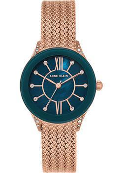 Anne Klein Часы Anne Klein 2208NMRG. Коллекция Daily anne klein часы anne klein 2156svrd коллекция daily