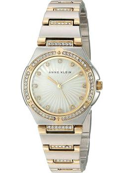 Anne Klein Часы Anne Klein 2417MPTT. Коллекция Crystal to4rooms стул antrefort