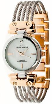 Часы наручные оригинальные до 1500 рублей