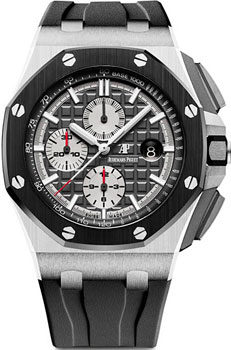 Часы Audemars Piguet Royal Oak Offshore 26400IO.OO.A004CA.01
