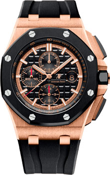 Часы Audemars Piguet Royal Oak Offshore 26401RO.OO.A002CA.02