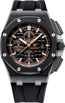 Часы Audemars Piguet Royal Oak Offshore 26405CE.OO.A002CA.02