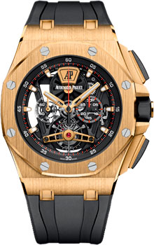 Часы Audemars Piguet Royal Oak Offshore 26407BA.OO.A002CA.01
