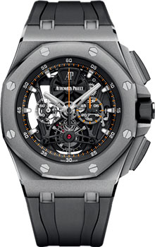 Часы Audemars Piguet Royal Oak Offshore 26407TI.GG.A002CA.01