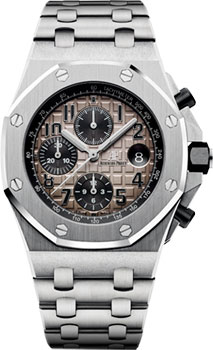 Часы Audemars Piguet Royal Oak Offshore 26470PT.OO.1000PT.01