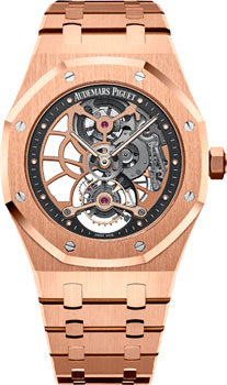 Часы Audemars Piguet Royal Oak 26518OR.OO.1220OR.01