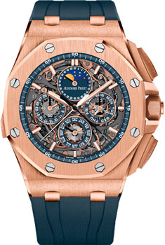 Часы Audemars Piguet Royal Oak Offshore 26571OR.OO.A027CA.01.99