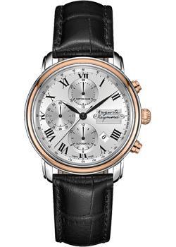 Auguste Reymond Часы   AR16C0.3.560.2. Коллекция Cotton Club