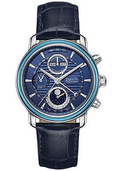 цена Auguste Reymond Часы Auguste Reymond AR16M6.6.610.6. Коллекция Cotton Club онлайн в 2017 году