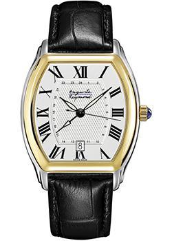 где купить Auguste Reymond Часы Auguste Reymond AR2750.3.560.2. Коллекция Dixieland GMT дешево