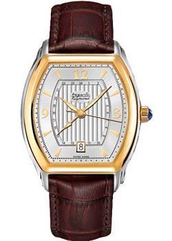 Auguste Reymond Часы Auguste Reymond AR2750.3.750.8. Коллекция Dixieland GMT серьги