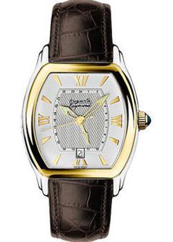 Auguste Reymond Часы Auguste Reymond AR323790.762. Коллекция Dixieland GMT auguste reymond ar418770 5610 4 850 8