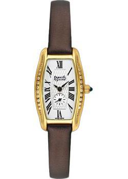 Auguste Reymond Часы   AR418030.56. Коллекция Cleo