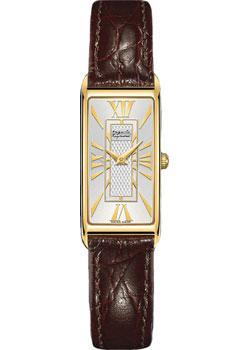 цены на Auguste Reymond Часы Auguste Reymond AR4320.4.580.8. Коллекция Diva