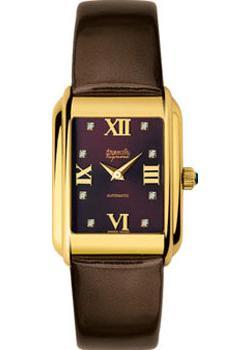 Auguste Reymond Часы   AR53E0.4.837.. Коллекция Charleston Automatic