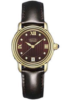 цена  Auguste Reymond Часы Auguste Reymond AR6130.4.837.8. Коллекция Elegance  онлайн в 2017 году