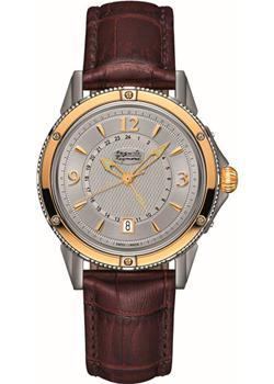 Auguste Reymond Часы Auguste Reymond AR7550.9.742.8. Коллекция Magellan GMT все цены