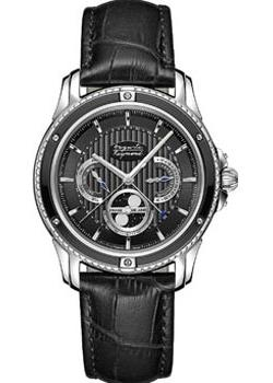 Auguste Reymond Часы Auguste Reymond AR7682.6.210.5. Коллекция Magellan Lunar все цены