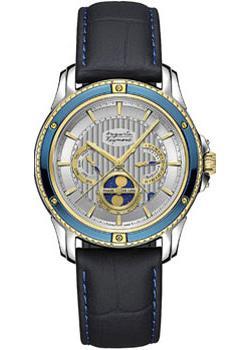 Auguste Reymond Часы Auguste Reymond AR7686.3.710.5. Коллекция Magellan Lunar все цены