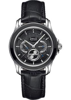 Auguste Reymond Часы Auguste Reymond AR7689.6.210.5. Коллекция Magellan Lunar все цены