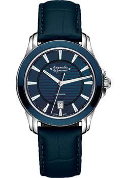 Auguste Reymond Часы   AR76E9..610.. Коллекция Magellan