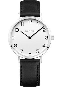 Bering Часы Bering 13934-404. Коллекция Classic слив перелив geberit wings для стандартных ванн цепочка 150 017 00 1