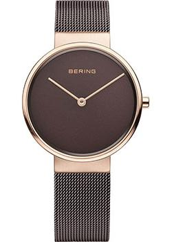 Bering Часы Bering 14539-262. Коллекция Classic bering ber 14531 262 bering