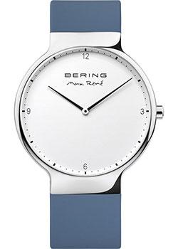 Bering Часы Bering 15540-700. Коллекция Max Rene