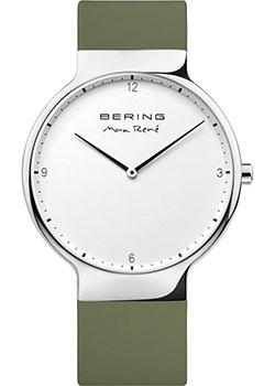 Bering Часы Bering 15540-800. Коллекция Max Rene