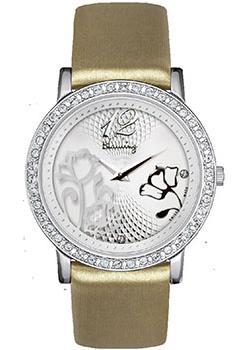 купить Blauling Часы Blauling WB2604-02S. Коллекция Moonlight по цене 8890 рублей