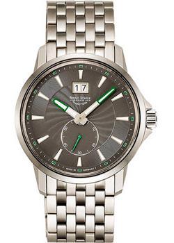 Bruno Sohnle Часы Bruno Sohnle 17-13158-842MB. Коллекция Devi часы bruno sohnle 17 13095 741