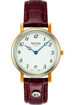 цена Bruno Sohnle Часы Bruno Sohnle 17-23110-920. Коллекция Sonate онлайн в 2017 году
