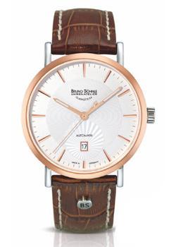 цена Bruno Sohnle Часы Bruno Sohnle 17-62096-241. Коллекция Lagomat онлайн в 2017 году