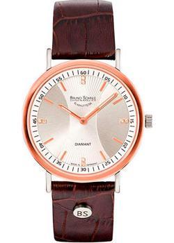 Bruno Sohnle Часы Bruno Sohnle 17-63124-251. Коллекция Flamur bruno sohnle часы bruno sohnle 17 13170 222mb коллекция temperi