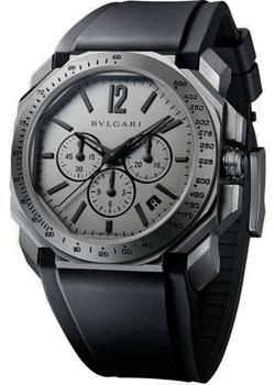Стоимость часов bvlgari позолоченные ссср стоимость часы ракета