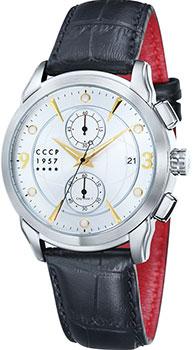 CCCP Часы CCCP CP-7002-03. Коллекция Sputnik 1 цены онлайн
