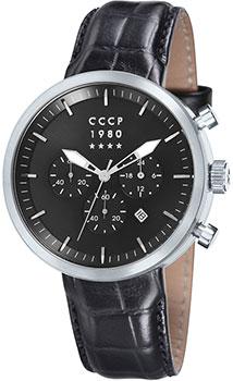 CCCP Часы CP-7007-02. Коллекция Kashalot Dress