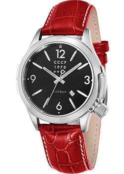 CCCP Часы CCCP CP-7010-02. Коллекция Schuka цены онлайн