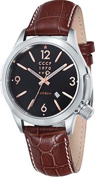 CCCP Часы CCCP CP-7010-03. Коллекция Schuka цены онлайн