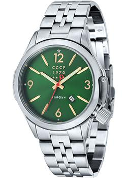CCCP Часы CCCP CP-7010-11. Коллекция Schuka cccp часы cccp cp 7004 22 коллекция kashalot submarine