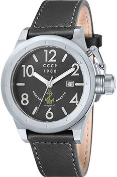 Часы наручные подводника интернет магазин часы наручные женские шагомер
