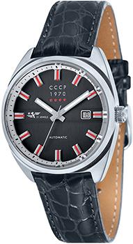 Российские наручные  мужские часы CCCP CP-7024-01