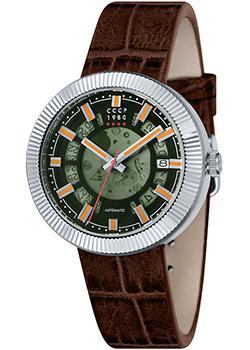 CCCP Часы CCCP CP-7025-03. Коллекция Monino cccp часы cccp cp 7010 11 коллекция schuka